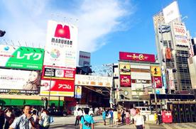 【樱花季】北京直飞日本函馆大阪4-8天往返含税机票